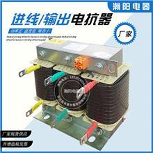 5.5kw变频器用电抗器 变频器出线电抗器 价格便宜 电抗器选型