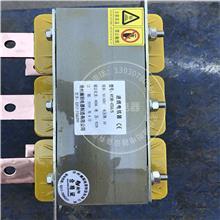 37KW出线电抗器 常年出售 电抗器选型 15KW变频器输出电抗器