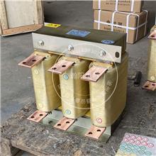 变频器出线电抗器 5.5kw进线电抗器 2.2kw输入电抗器 常年出售