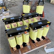 三相电抗器 串联电抗器 变频器出线电抗器 常年供应