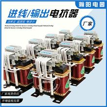 2.2kw输出电抗器 5.5kw变频器用电抗器 2.2kw进线电抗器 常年供应