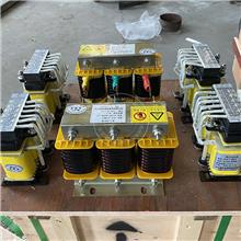 直流调速器电抗器 37KW进线输入输出电抗器 现货出售 电抗器选型