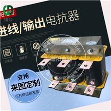 直流调速器电抗器 30kvar电抗器 20kvar电抗器 现货出售
