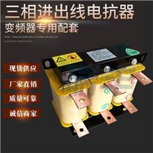 直流调速器电抗器 OCL电抗器 价格 启动电抗器