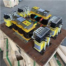 37KW进线输入输出电抗器 变频器输入电抗器 直流电抗器 现货