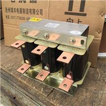励磁电抗器 直流调速器电抗器 185KW进线输入输出电抗器 厂家出售