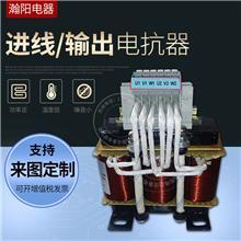 250KW进线输入输出电抗器 直流调速器电抗器 ACL进线电抗器 厂家供应
