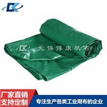 货车篷布帆布 PVC刀刮布 防水防晒 使用寿命长