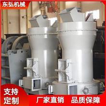 直销脱硫粉生产设备 雷蒙机生产厂家 大理石雷蒙磨 欧版磨粉机配件