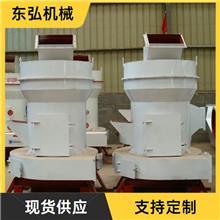 河南雷蒙磨粉机 石灰石雷蒙磨粉机 重晶石雷蒙磨粉机 雷蒙磨粉机价格