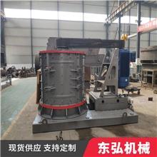 郑州立轴制砂机 石灰石数控制砂机 东弘机械
