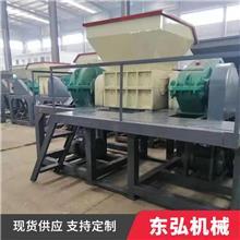 郑州撕碎机 玻璃纤维撕碎机 货源厂家