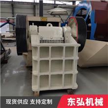 颚式破碎机 煤炭颚式破碎机 质量可靠