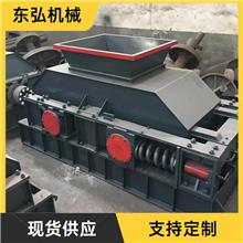 厂家直销对辊机 煤矸石双辊粉碎机 双齿辊煤炭粉碎机 对辊破碎机配件