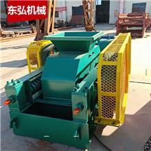 2PG800600对辊式破碎机 铁矿石制砂机 煤炭齿辊破