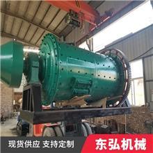 矿用球磨机 石灰石球磨机 制砂生产线设备