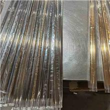 工业定制碳纤维发热管石英加热管油漆茶叶烘干加热设备卤素加热管