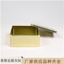 饼干包装盒 饼干罐 方形铁罐 夹心饼干铁罐 生产加工