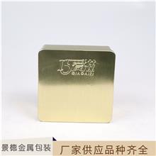 铁盒 饼干盒 威化饼干包装盒 铁盒包装定制 量大价优