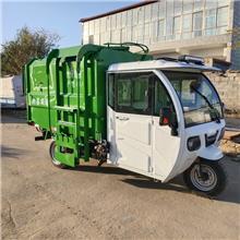 小型电动垃圾车 挂桶式多功能垃圾清运车批发