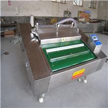 1000型滚动真空包装机 山东包装机械厂家 供应北京食品厂