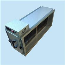 出售中央空调维修保养 泓洋节能 维修保养供应商