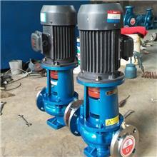 空调冷却循环泵系列 泓洋 大型工业冷却水泵 销售厂家