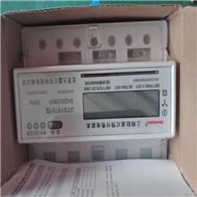 预付费GPRS导轨电表 单相无线电表 远程智能电表 导轨式安装电能 价格