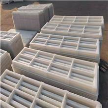 现货供应 水泥漏粪板塑料磨具 水泥板尺寸 规格型号多 水泥漏粪板价格 猪哈哈畜牧