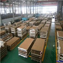 黑钛不锈钢板,304J1锈钢板材 304不锈钢板价格表 304不锈钢板销售厂家 304不锈