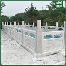石栏杆厂家直供 花岗岩河堤护栏 墓地石围栏 桥栏杆定做