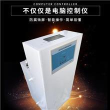 臭氧消毒器 一体化加药装置 湖北臭氧消毒器 红荷环保