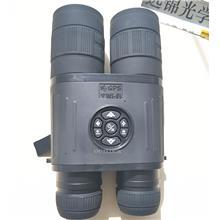 远锦 高清微光夜视仪 夜视摄像机 数码夜视仪