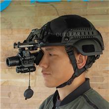 YJDK2-2微光夜视仪 北京单筒手持头戴两用 头盔夜视仪厂家