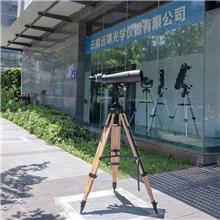 远锦 哨所镜 65式边关哨所镜 SW25-40x100 双筒大口径望远镜