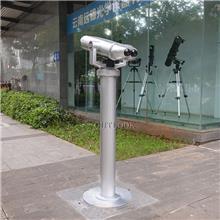 远锦 YJT-3 户外免费观景望远镜 无电器景区不收费望远镜 观景扫码望远镜价钱