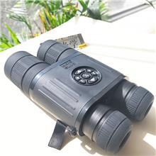 远锦 数码夜视仪 夜视摄像机 昼夜望远镜