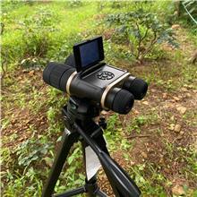 日夜两用双目数码夜视望远镜  数码夜视仪 多功能夜视仪 带WIFI传输拍照摄像 GPS定位