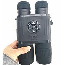高清红外夜视仪 可拍照录像可连接WIFI远程监测 日夜两用