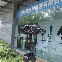 云南 65式望远镜生产厂家 非扫码投币式望远镜 边防哨所镜