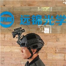 微光夜视仪 单目高清头盔夜视仪 红外夜视仪价格