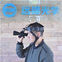 微光夜视仪厂家 手持头戴两用 远锦