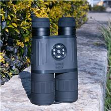 YJS761G 微光观察镜 数码夜视仪 微光夜视仪