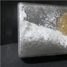 山东海化工业级氯化钙 片状氯化钙 二水片氯化钙 制冷剂干燥剂二水