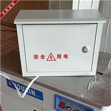 户外不锈钢防雨配电箱 电控箱 防爆配电箱生产厂家