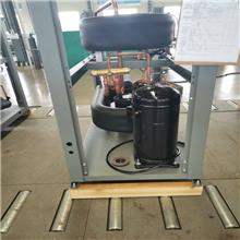 箱式地源热泵 家用水源热泵冷热水机组 专业定制