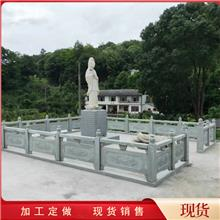 寺庙栏板 石栏杆工艺品 磊轩石业 常年供应