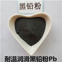高纯黑铅粉厂家现货 金属单质球形电解喷涂黑铅粉Pb 600目细铅粉量大优惠微米铅粉