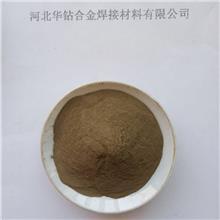 白铜粉厂家价格 金属单质电解铜镍合金粉 200-300目粉末冶金添加球形白铜粉包邮带票