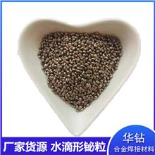 铋粒厂家价格 金属高纯单质铋粒 铋颗粒 铋锭 真空包装科研用铋颗粒Bi 包邮可带票